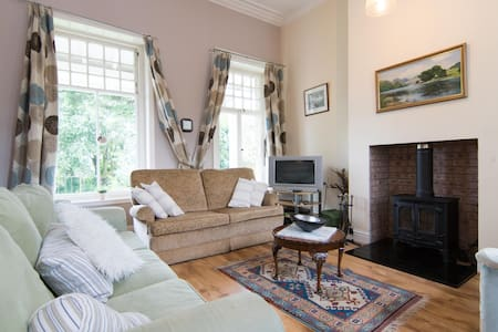 Private wing, 20 mins drive from Loch Lomond. - Helensburgh - Villa