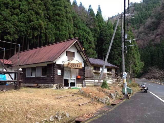 竹田城  登山の 山小屋   lodge  for Castle - 朝来市 - Dom