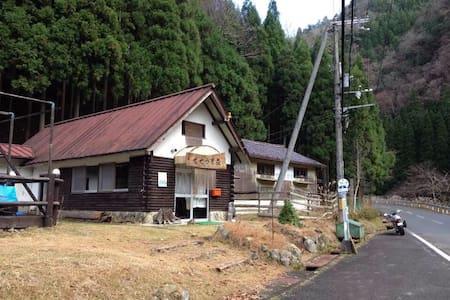 竹田城  登山の 山小屋   lodge  for Castle - 朝来市