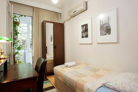 Nice Cosy Room In  Centrum Taksim - Cihangir / Taksim - Appartement