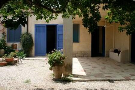 Comfortable villa with garden.  - Villa