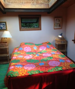 Small room at Redwood serenity - 獨棟