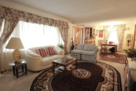 Beautiful House rental - มินนิอาโปลิส - บ้าน