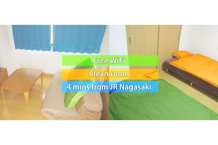4 mins from JR Nagasaki Sta. Max 6