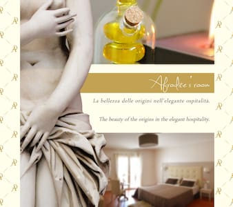 the beauty of origins - Santeramo In Colle - Bed & Breakfast
