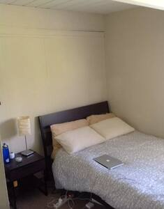 Bedroom close to Stanford & GOOG, Mountain View - Palo Alto - House