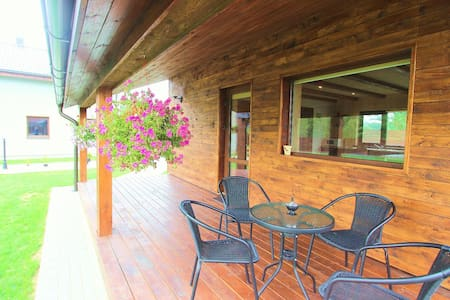 Strawberry holiday house - Druskininkai - บ้าน