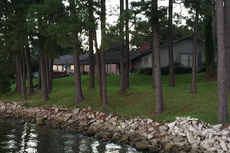 The Lake House - Lake Charles - Haus