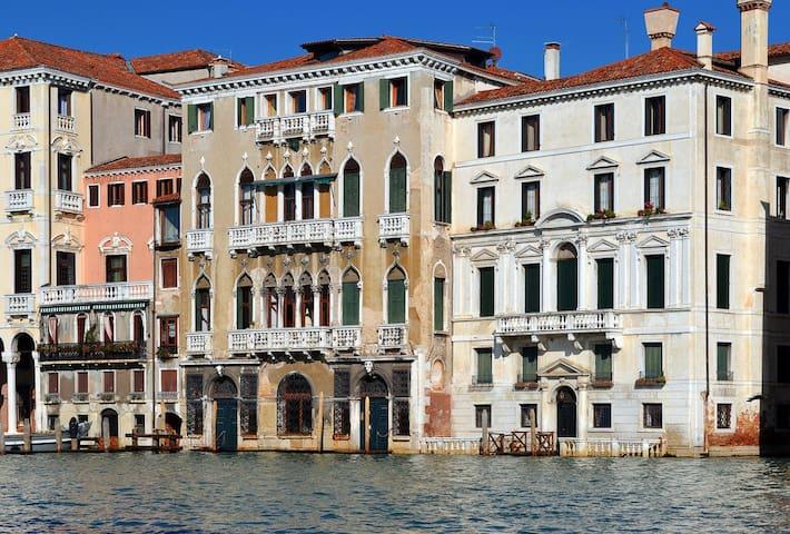 Palazzo Smith Valmarana