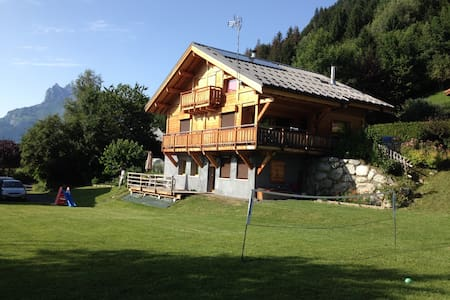ST-Gervais : T2 de 50 m² avec terrasse et pelouse - Saint-Gervais-les-Bains - Wohnung
