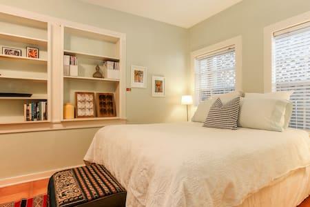 Charming & Quiet Guest House - Austin - Guesthouse