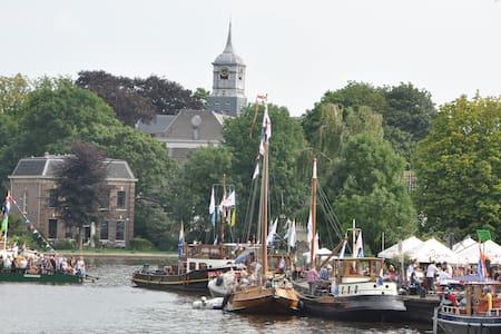 Green dream family house Amsterdam - Ouderkerk aan de Amstel