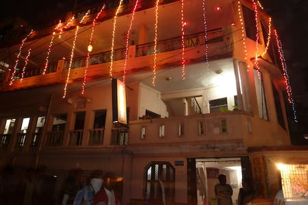 Ganga Guest House + Music School - Varanasi