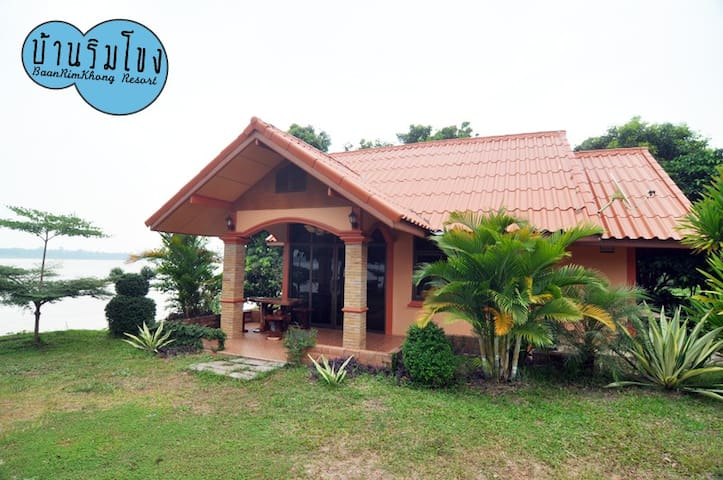 Baan Rim Khong Resort -Family House