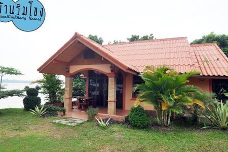 Baan Rim Khong Resort -Family House