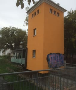Ehemaliger Transformatorenturm - Tübingen - House