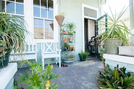 Private oasis in the Marigny - New Orleans