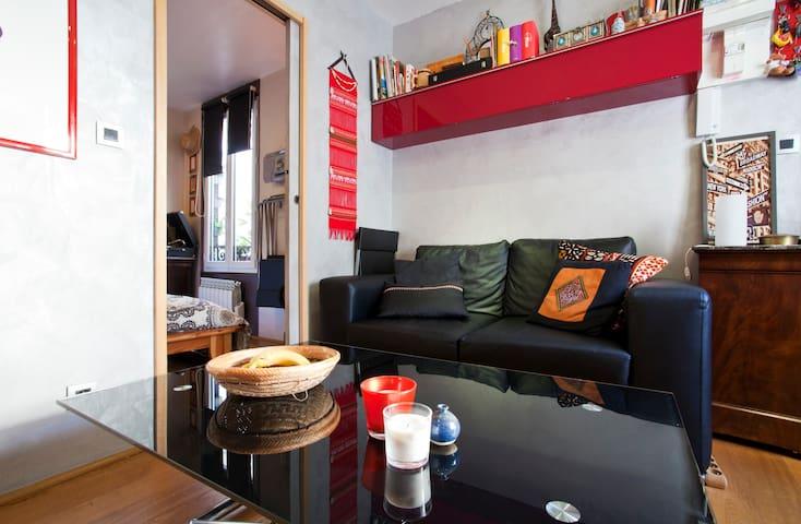 Home Sweet Home near Paris - Ivry-sur-Seine - Daire