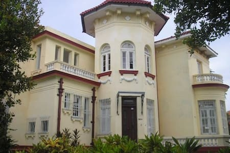 Casa señorial en La Habana - Szoba reggelivel
