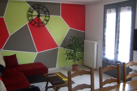 Maison individuelle  au calme - Gray - บ้าน