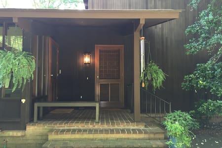 Cool contemporary studio apartment - 温斯顿-塞勒姆(Winston-Salem) - 阁楼