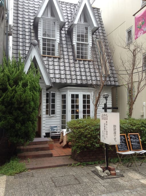 Cafe Haruki Murakami visited often, 10min walk from the listing