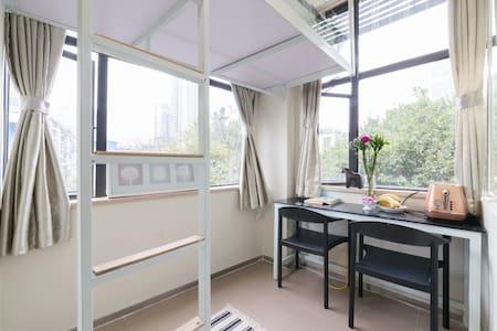 杜鹃舍 海珠广场北京路市中心舒适独立小居 Welcome home - Guangzhou - Apartamento
