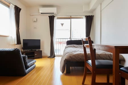 Easy access Narita+Haneda Airport - Apartmen