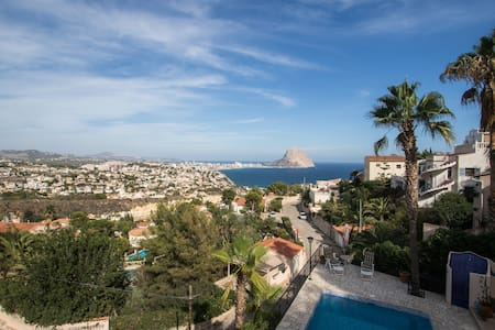 From private: Breathtaking view - Calp - Apartamento