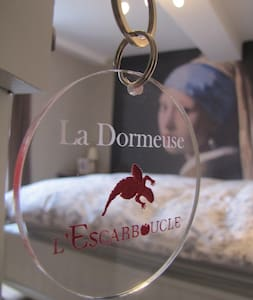 L'Escarboucle - La Dormeuse - Bligny-sur-Ouche - Bed & Breakfast