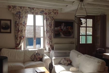 Maison de charme - Saint-Bonnet-des-Quarts - บ้าน