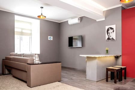 Comfortable apartment near railway - Dnipropetrovs'k - Apartment