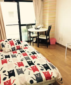 Lovely Private Room only for girls! - Apartment