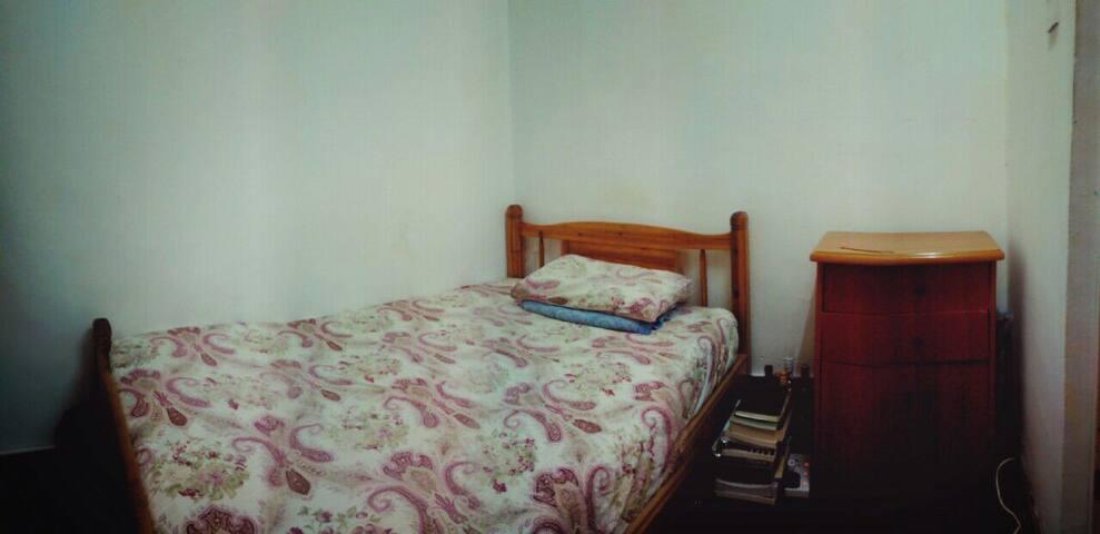 簡居一室   A room with its simplicity