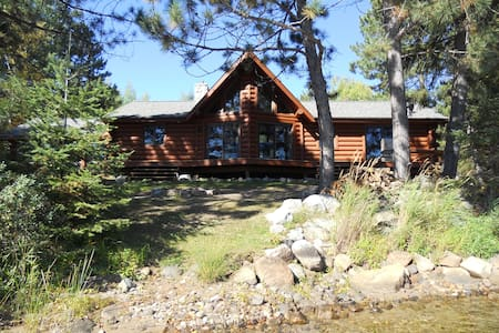 Rockside Lodge- Burntside Lake - Ely - Casa