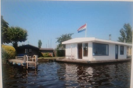 Enjoy nature 20 km from Amsterdam - Rijpwetering - 船