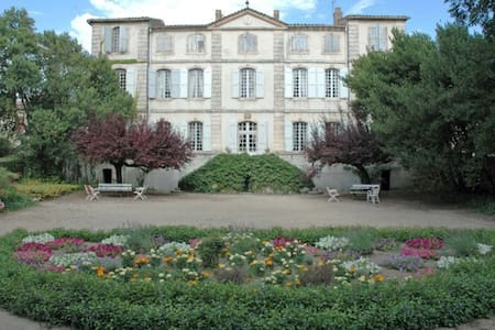 CHATEAU DE LA CONDAMINE  - Saint-Hippolyte-de-Caton