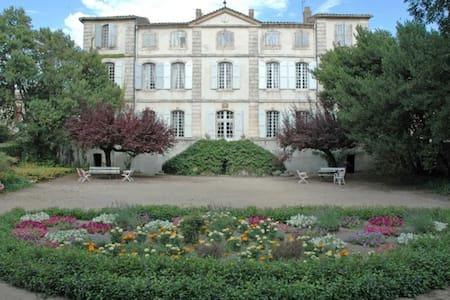 CHATEAU DE LA CONDAMINE  - Saint-Hippolyte-de-Caton - Istana