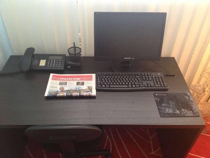 Hostel Inn Moscow (business room)
