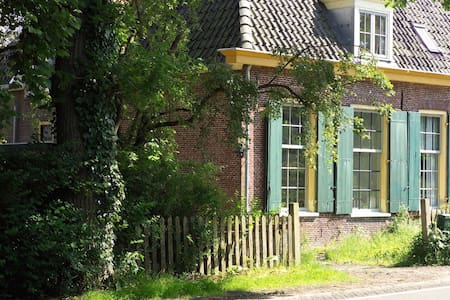 Monumental holiday farmhouse  - Driebergen-Rijsenburg - Talo