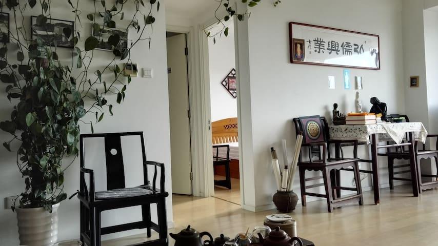 住在离海最近的烟台繁华中心,听海闻书香的美好之旅就从A素开启! - Yantai - Apartment