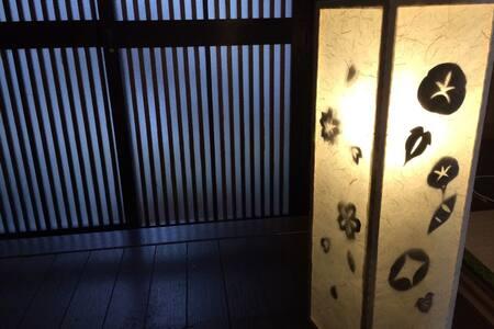 京都玉華苑 - Kyoto - Ev