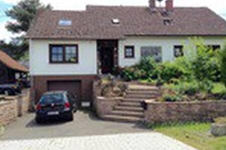 Ferienhaus Ooser Tälchen - Gerolstein - 단독주택