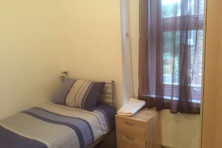 Great location - LADIES ONLY - Londres - Casa