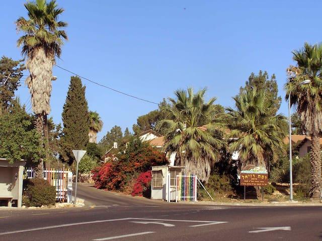 Ramat Raziel, 13 km from Jerusalem - Ramat Raziel - jerusalem - Talo