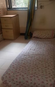 cosy room in a peaceful 1 bhk - Bombay - Daire