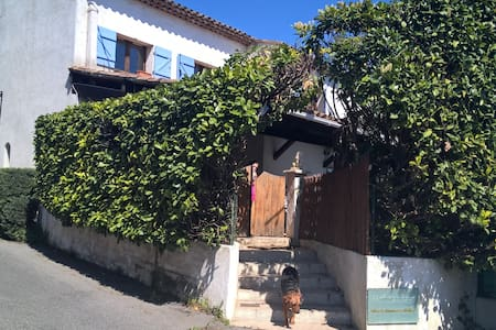 SANTAL-Hôtes-Double+wifi-22m²-b&b-bainsvue piscine - Mougins