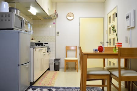 2 Bedroom 1 Minute Walk from ST K-Town by Shinjuku - Shinjuku-ku - Daire