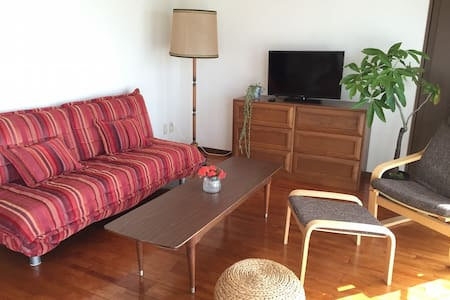 Super Good location! Cozy room Parking&Wifi Free. - Apartment