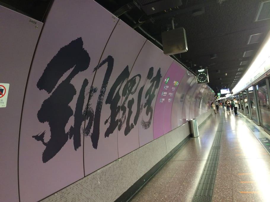 Causeway Bay MTR station
